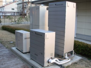 Panasonic ENE FARM Residential Fuel Cell